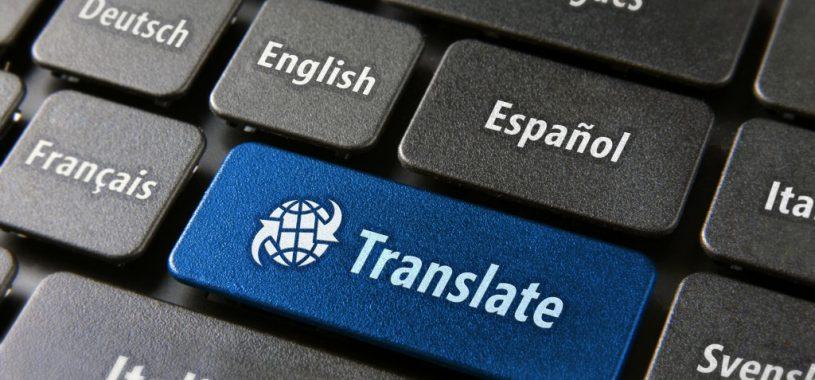 Деловой перевод: как качественный перевод влияет на прибыль?