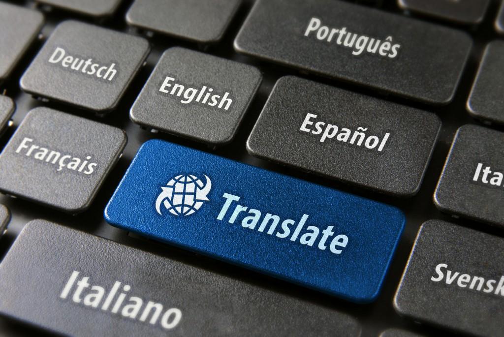 Деловой перевод