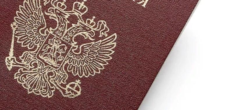Штамп в паспорте о браке и детях ставить не обязательно — новое в законодательстве