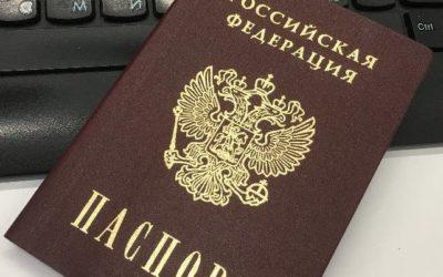 Замена паспорта: новые сроки, перечень документов, нововведения в законодательстве 2021