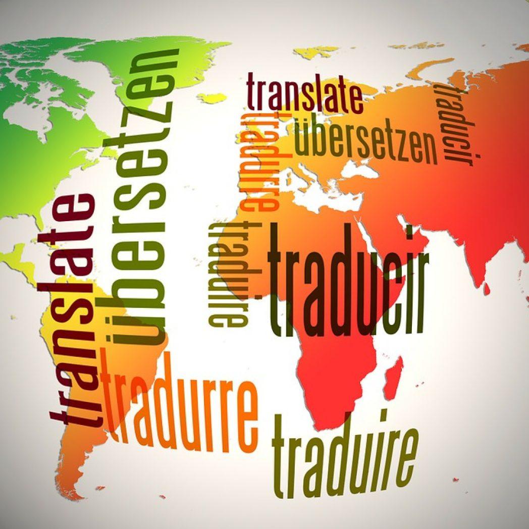 когда онлайн-переводчик не поможет