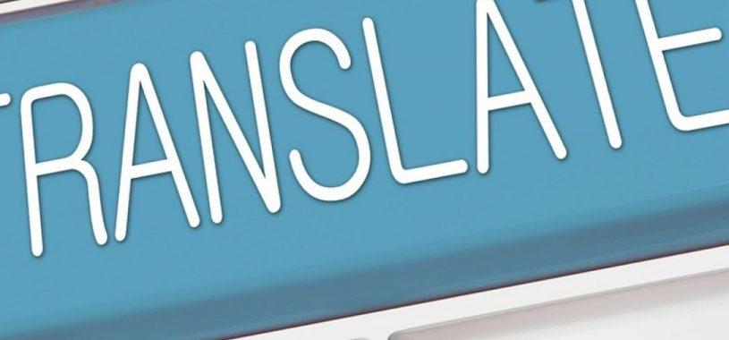 Бесплатный онлайн-перевод или услуги переводчика? 6 недостатков онлайн-переводчика