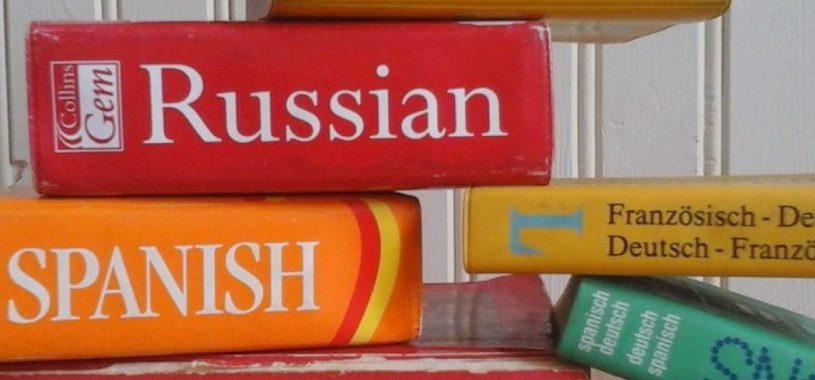 Правильный перевод: 12 основных признаков