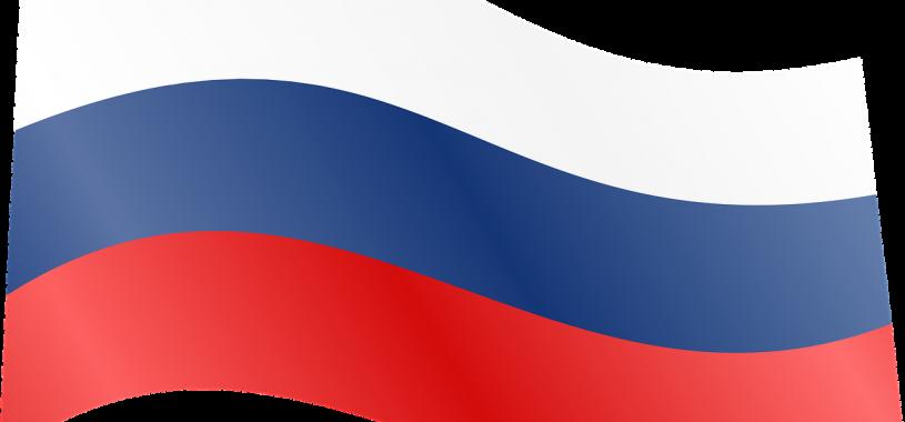 Русский язык: сведения, алфавит, где в мире говорят на русском