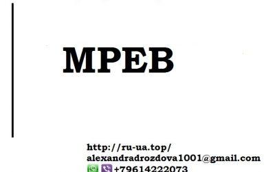 Аббревиатура МРЕВ — расшифровка, перевод с украинского на русский, как переименовали