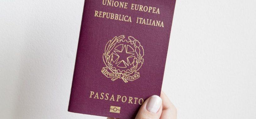Перевод паспорта для гражданства