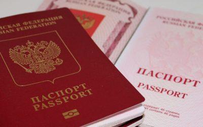 Пакет документов на гражданство РФ