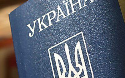 Вклеить фото в украинский паспорт все также возможно