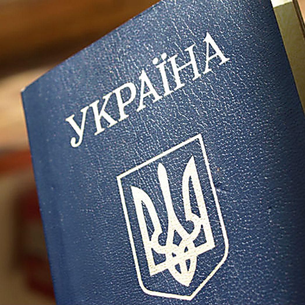 Вклеивание фото детей в паспорт